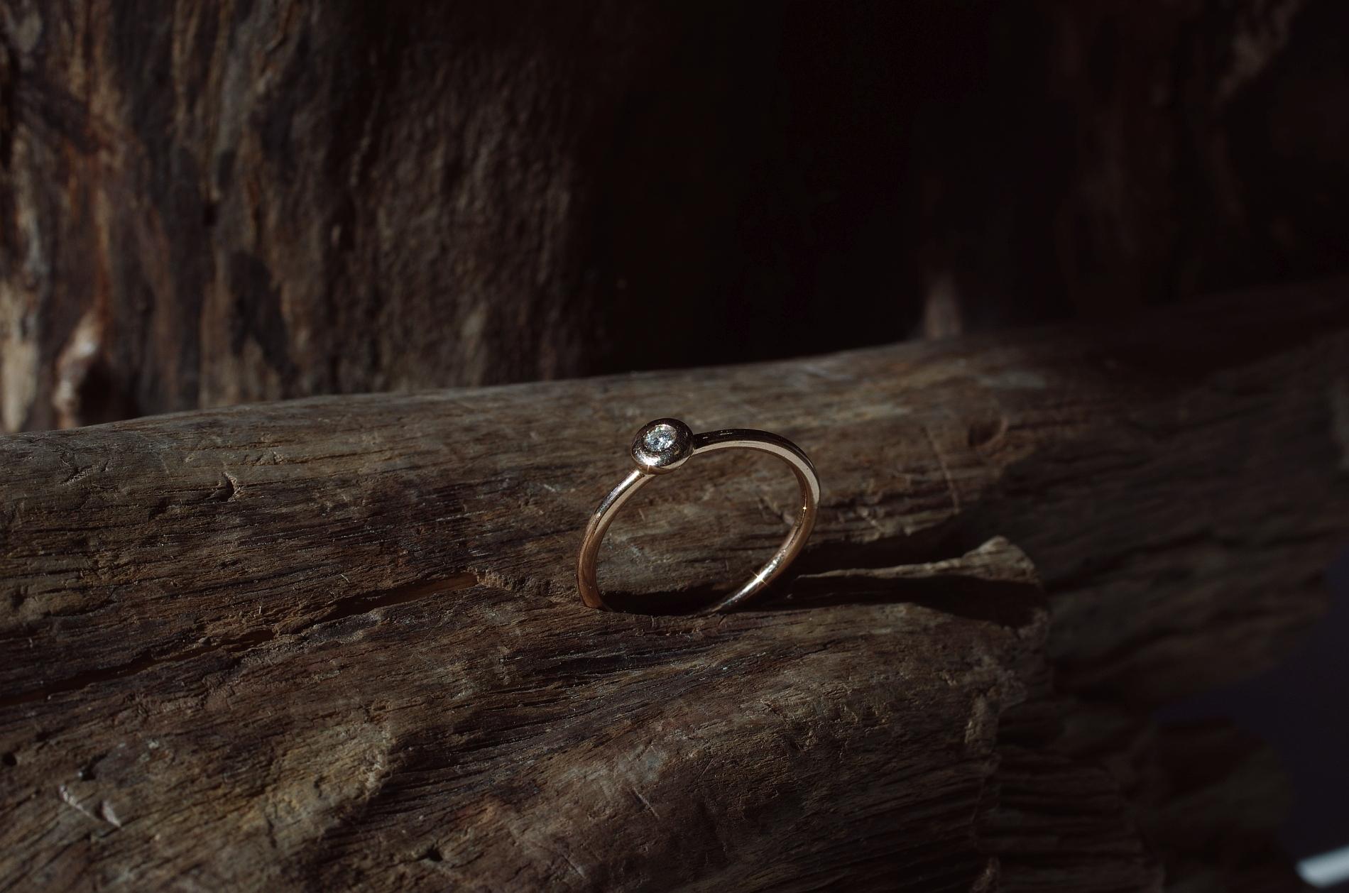 Ring Roségold 585 mit Brillant